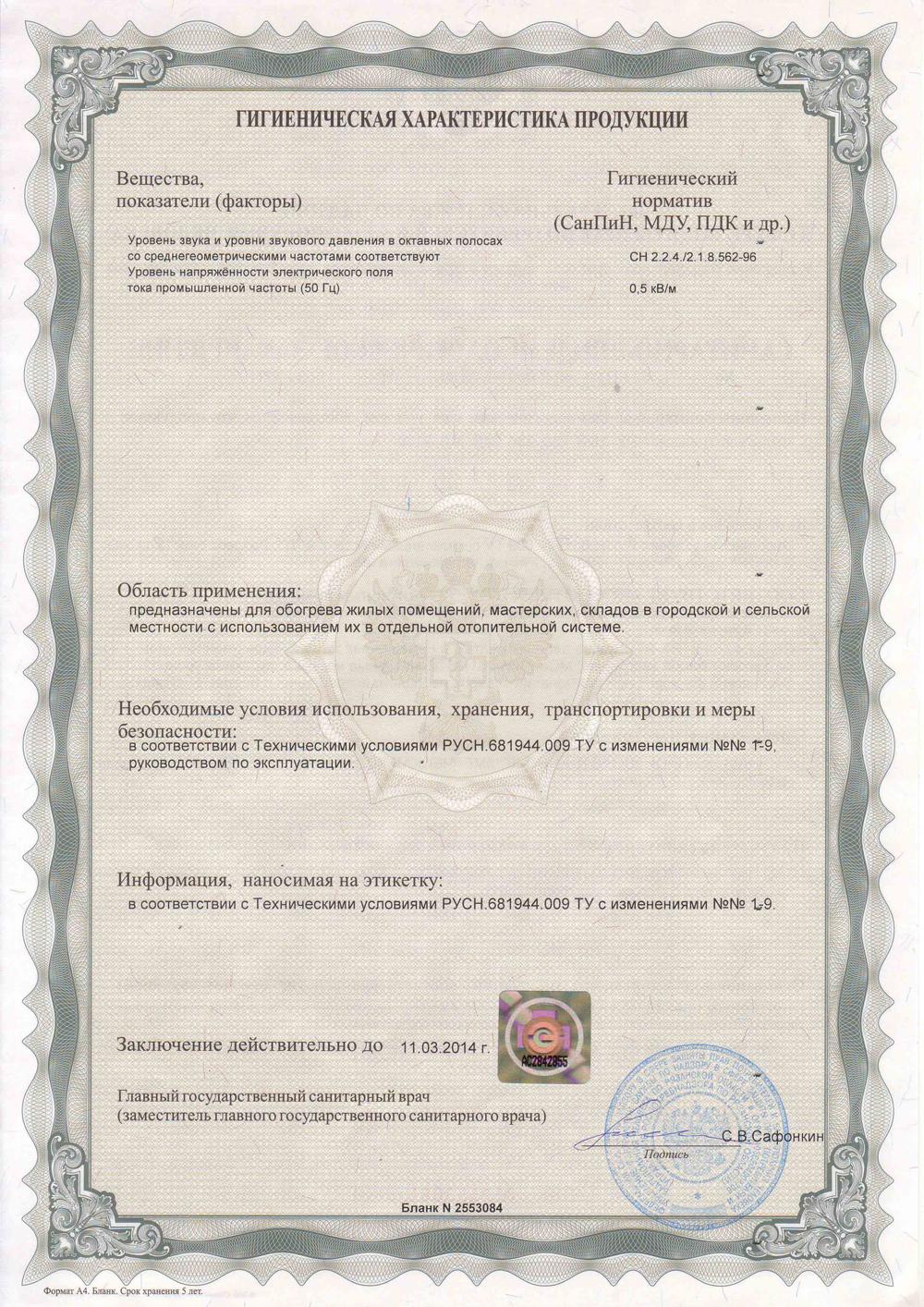 Купить электрические конвекторы в Перми